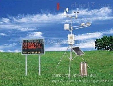 碧如蓝高速公道路气象环境状况监测站