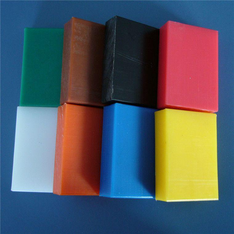 定做耐老化高密度聚乙烯板什么地方卖