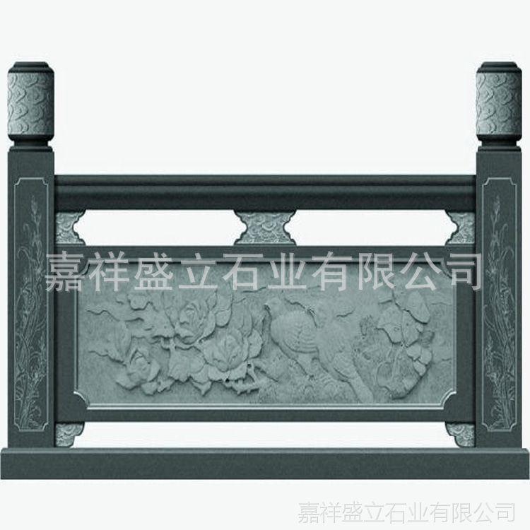 厂家精美雕花石栏板定做 景区石桥仿古优质石栏板