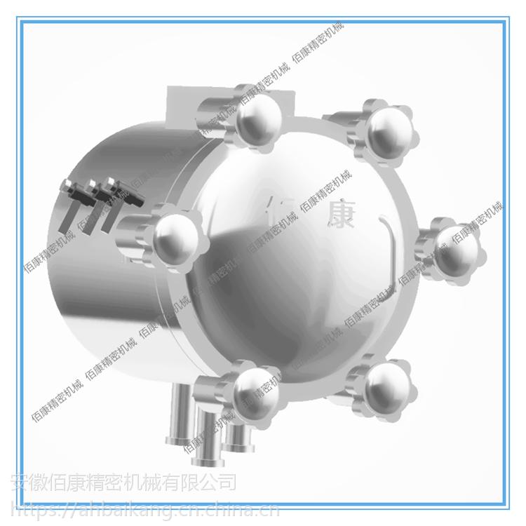 试验用旋液分离器-BKXL型