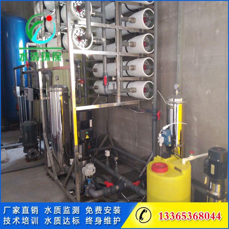 纯净水设备,反渗透设备,潍坊水清环保装备有限公司