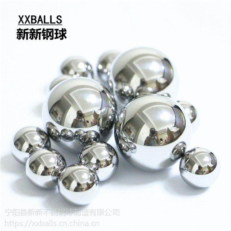 精密五金配件 440C 材质不锈钢球20.638mm 防锈耐腐性能强