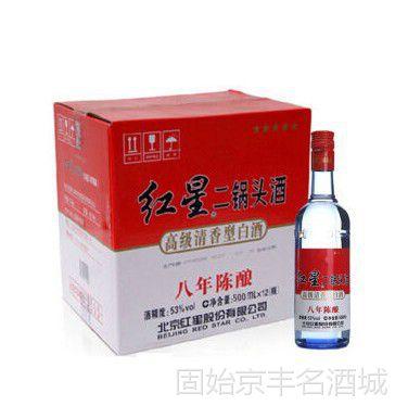 红星二锅头八年陈酿53度500ml白酒整箱批发全国包邮快递