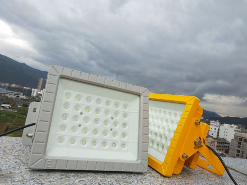 湖北依客思方形LED防爆泛光灯厂家批发