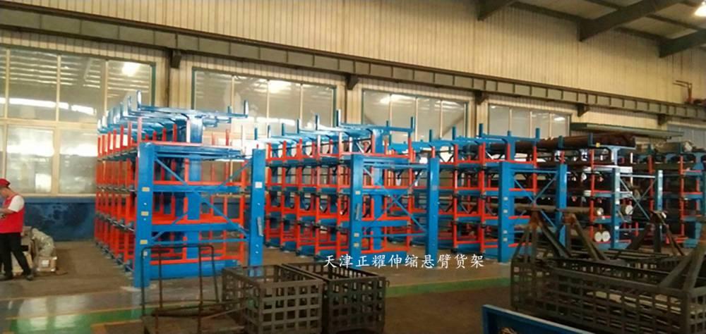 厦门伸缩式悬臂货架图纸 重型货架厂家 放钢材的架子