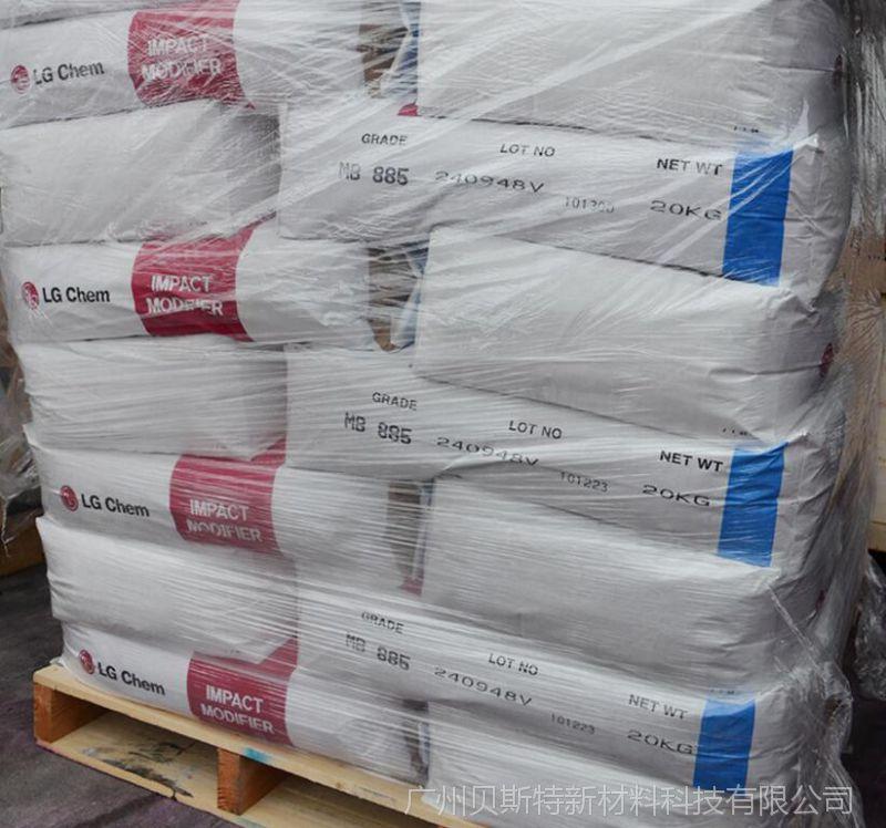 聚乙烯蜡/美国霍尼韦尔/AC-6A AC-6 pe蜡粉扩散粉 塑料扩散剂