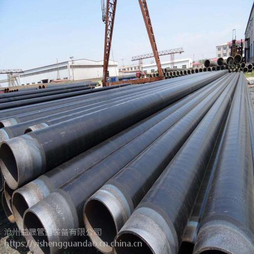 供应3PE加强级 防腐无缝钢管,石油天然气用钢管厂家