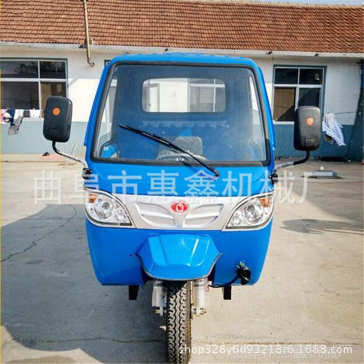 运输载重大柴油三轮车 25马力柴油三轮车销售 工地拉料的三轮车