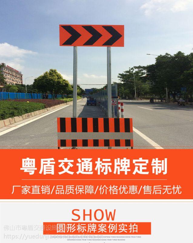 佛山厂家 粤盾交通标志牌反光牌指路牌可定制警示牌告示牌(图1)