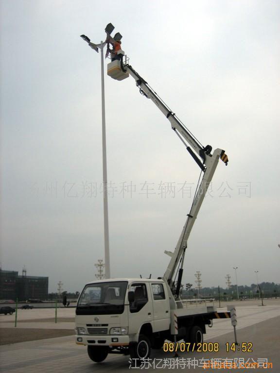 供应16米高空作业车 液压曲臂式高空作业车 折臂式升降车