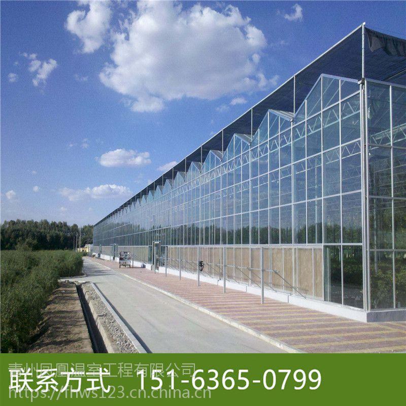 甘肃嘉峪关玻璃温室施工方案 智能玻璃温室整体建设