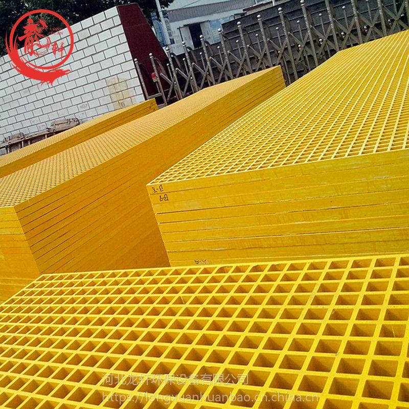 玻璃钢格栅盖板厂家定做玻璃钢格栅地沟排污盖板尺寸——河北龙轩