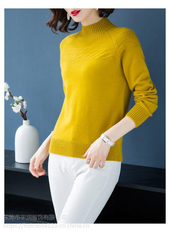 时尚瑞丽韩版女装杂款毛衣批发