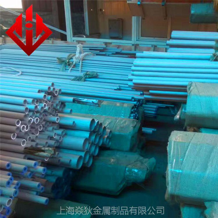 NS314耐蚀合金板、NS314耐蚀合金棒、管可加工定制