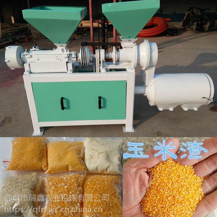 沈阳苞米破碎磨面一体机 瑞鑫牌新型多用玉米制糁机 玉米去皮磨茬子机