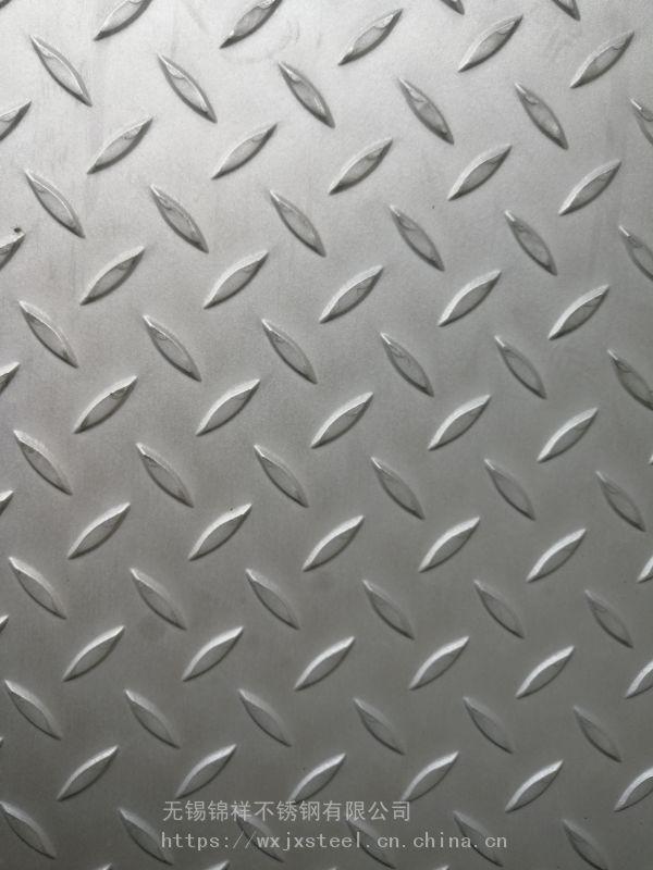 不锈钢工业花纹防滑板
