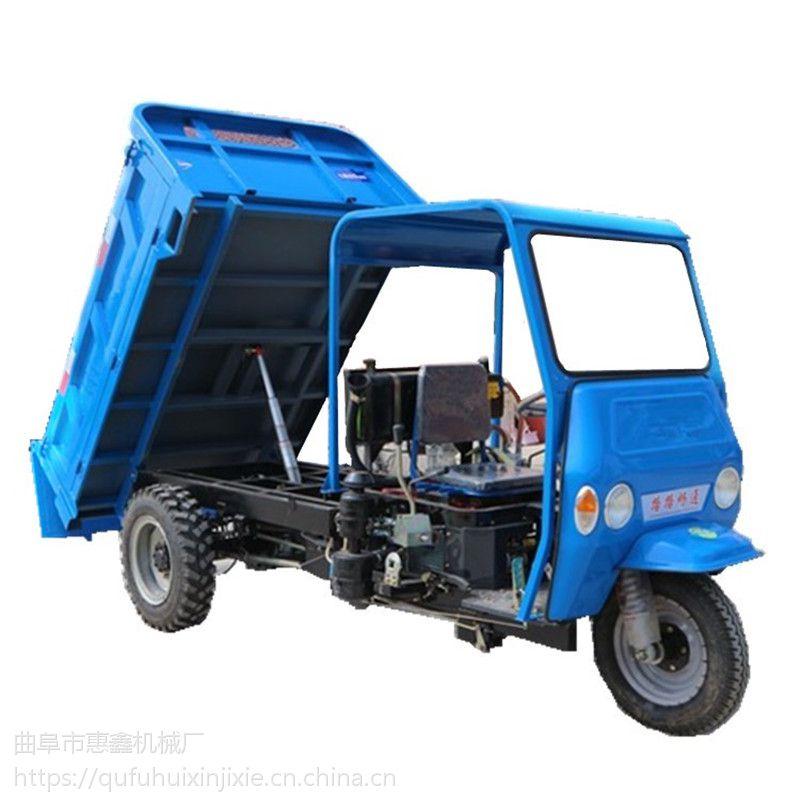 工地沙石柴油三轮车 爆款热销柴油自卸车 修建民房拉空心砖的工程三轮车