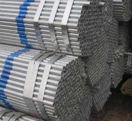 4分华岐牌镀锌管单价_dn15加厚镀锌钢管厂家_性比价高