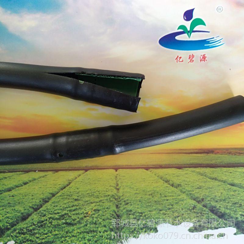 四川农用灌溉16内嵌式滴灌管厂家工程订做
