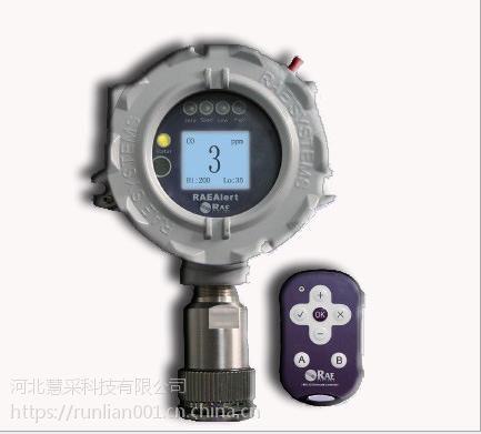 营口固定式检测仪APG-NO2固定式检测仪的使用方法