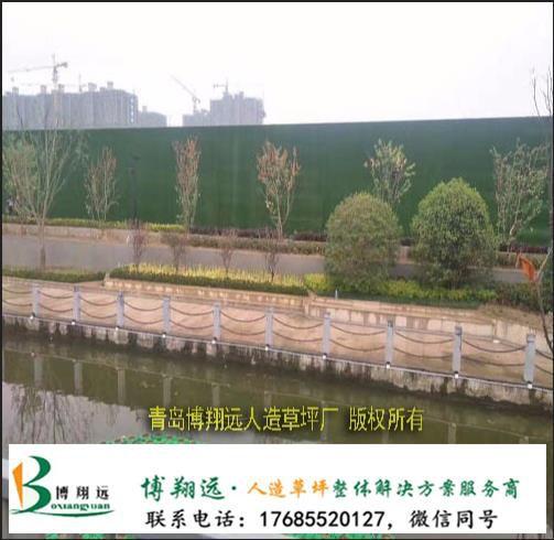 仿草坪铁皮围墙(案例:濮阳、禹州)