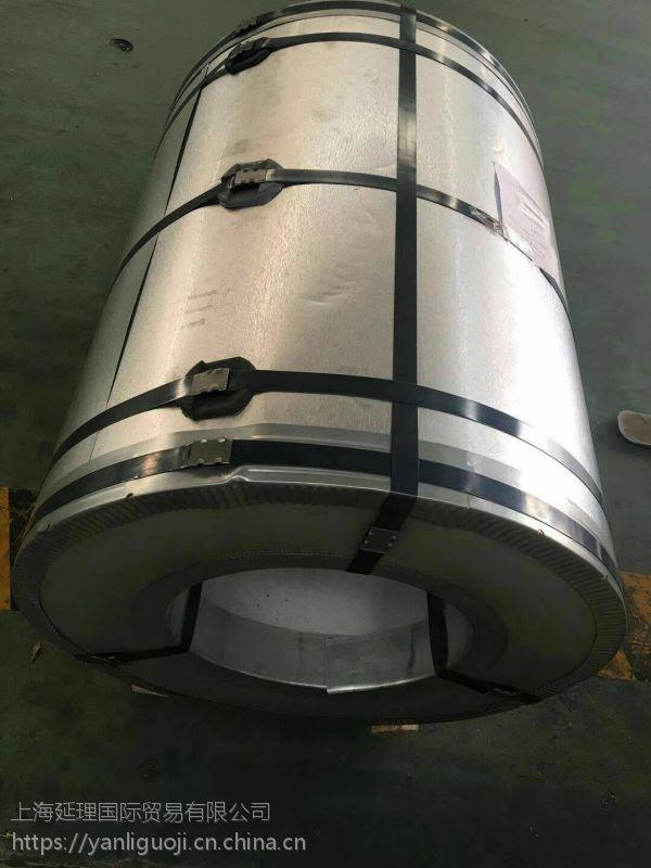 保性能的宝钢冷轧小尾卷用于各种新模具试样拉伸用连续冲模卷料 SPCC小尾卷销售