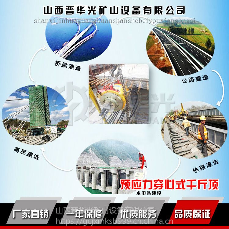 江苏27吨千斤顶尺寸 高压电动油泵多少钱 品质保障