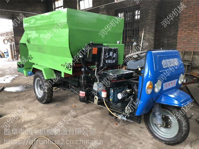 技术先进的牛场喂料车 山东润华研制生产的撒料车 养猪饲料喂料车