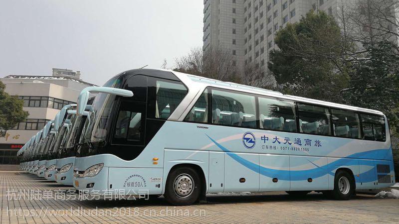 陆单: 商务用车、大巴车、中巴车、豪华车租赁
