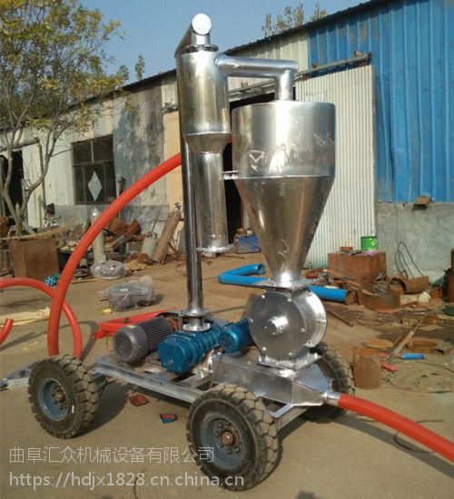 环保气力吸粮机品牌移动式 酿酒厂高粱小麦玉米气力输送机江门