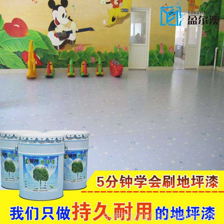 直供 pvc地坪 pvc防静电地坪 环保地坪 地面材料 塑胶地坪耐磨地