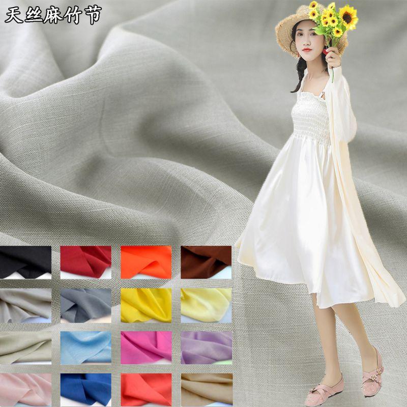 采购服装天丝棉麻混纺柔软悬垂面料现货批发布料松棉纺织