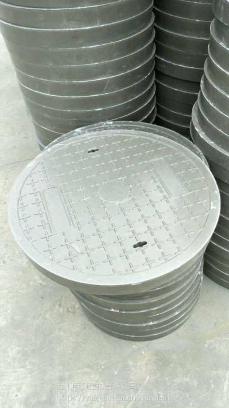 厂家直销水表盖板 通信检查用树脂电力井盖 树脂电缆沟盖板