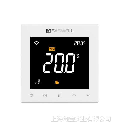 森威尔Saswell水采暖壁挂炉手机控制温控器SAS922WHL-7W-S-WIFI