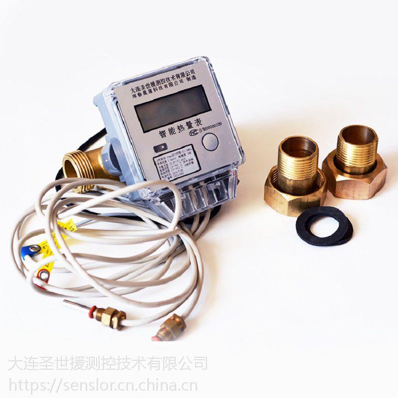 安徽安庆工业用超声波热量表TUC-2000C诚信厂家SSY