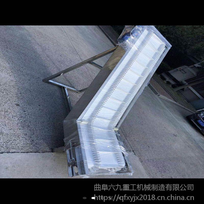 轻型挡边输送机调速式 工地专用输送机