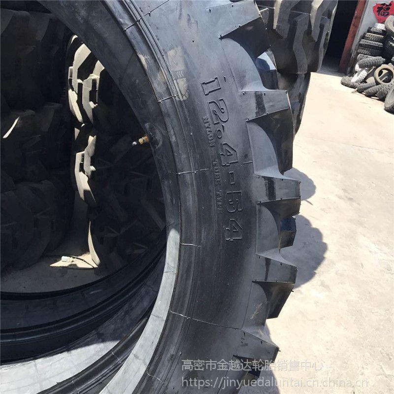 12.4-54 人字花纹 拖拉机轮胎 农用轮胎