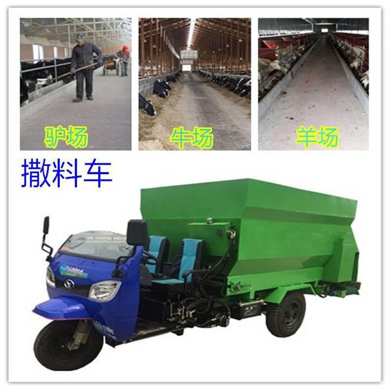全日粮的撒料车 养殖牛羊喂料车 大型5立方撒草机