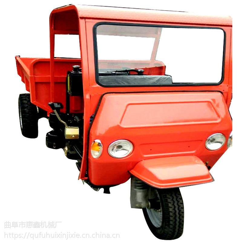 地铁项目农用三轮车 盖楼工地运输用三马子 货斗可拆可卸的工程三轮车