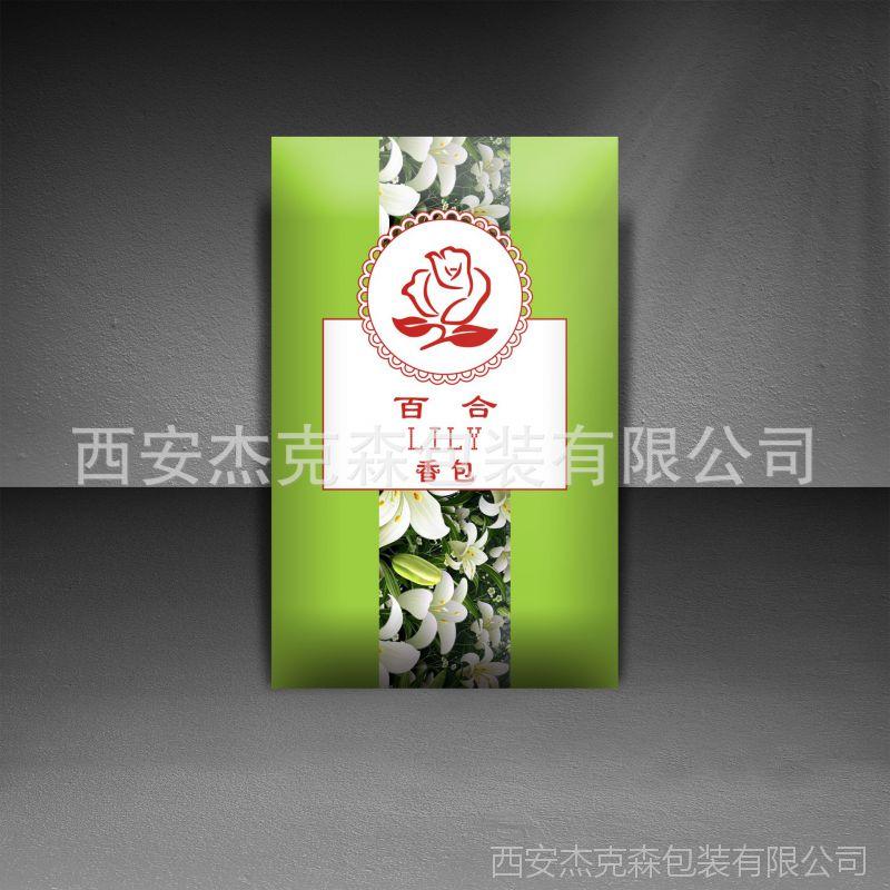 好评券印刷 高档包装设计 淘宝网销商品好评语