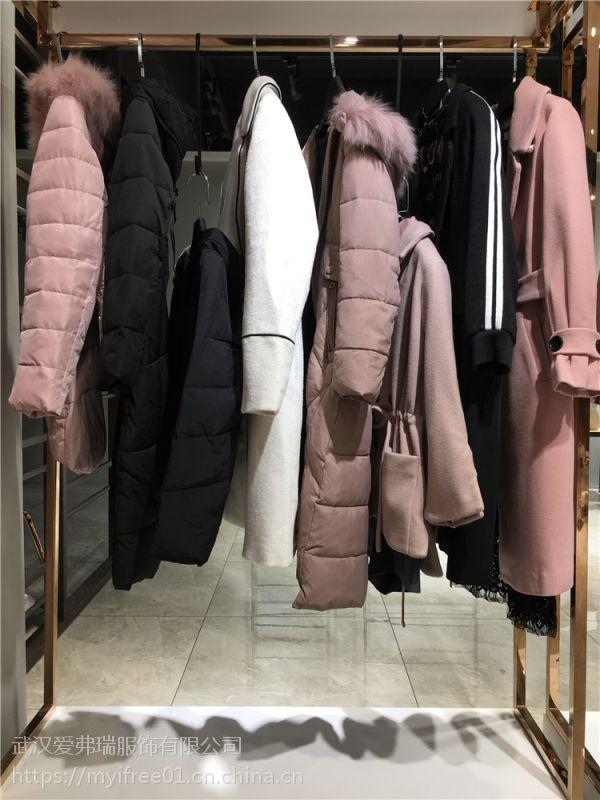 品牌折扣女装库存尾货红人18年冬装新款羽绒服大衣