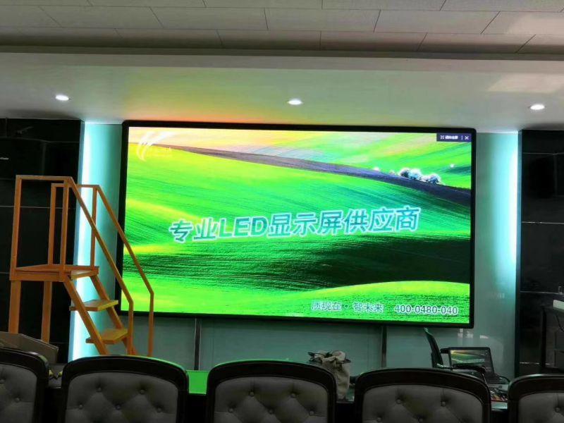 室内led显示屏全彩P1.875电子屏幕