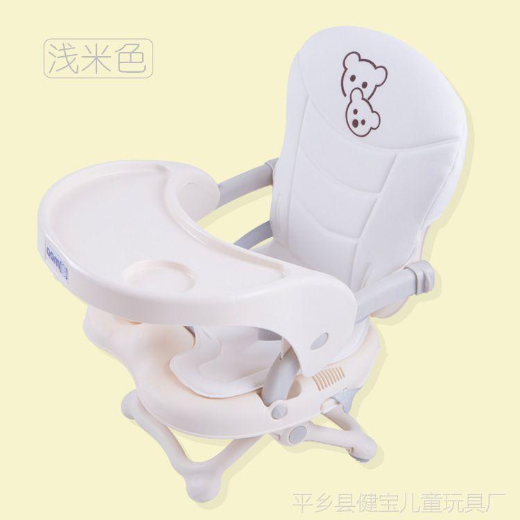 便携式宝宝餐椅儿童吃饭椅多功能可折叠外出婴