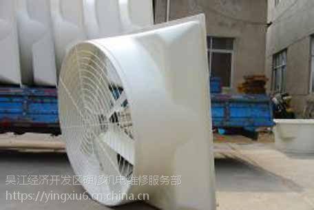 负压风机配件价格,负压风机零部件零售价格