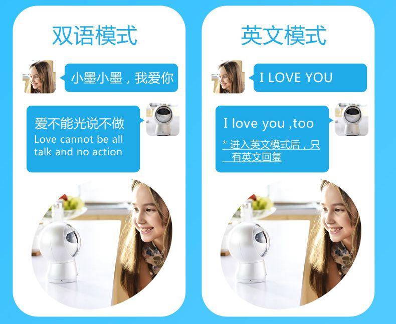 小墨机器人功能-中英双语对话学中文学英语好帮手
