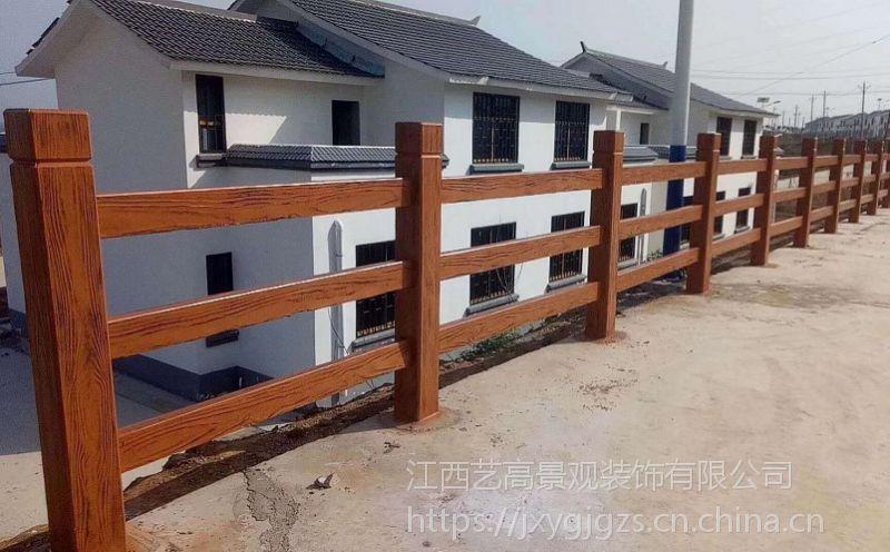 河道景区池塘庭院水泥生态栏杆,赣州仿木护栏吉安仿木围栏,江西仿木栏杆厂家