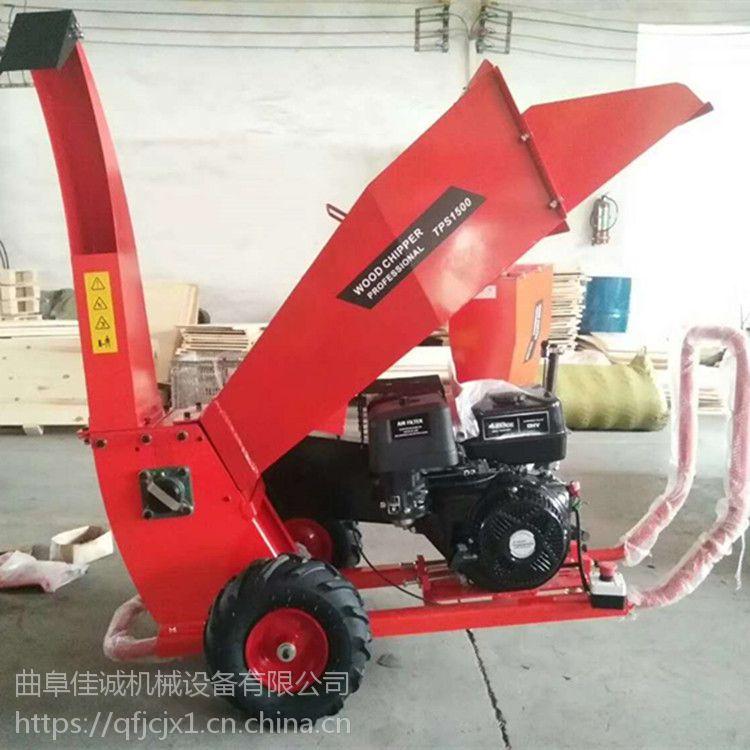 树枝粉碎机碎枝机小型可移动式柴油动力园林木材粉碎机大型