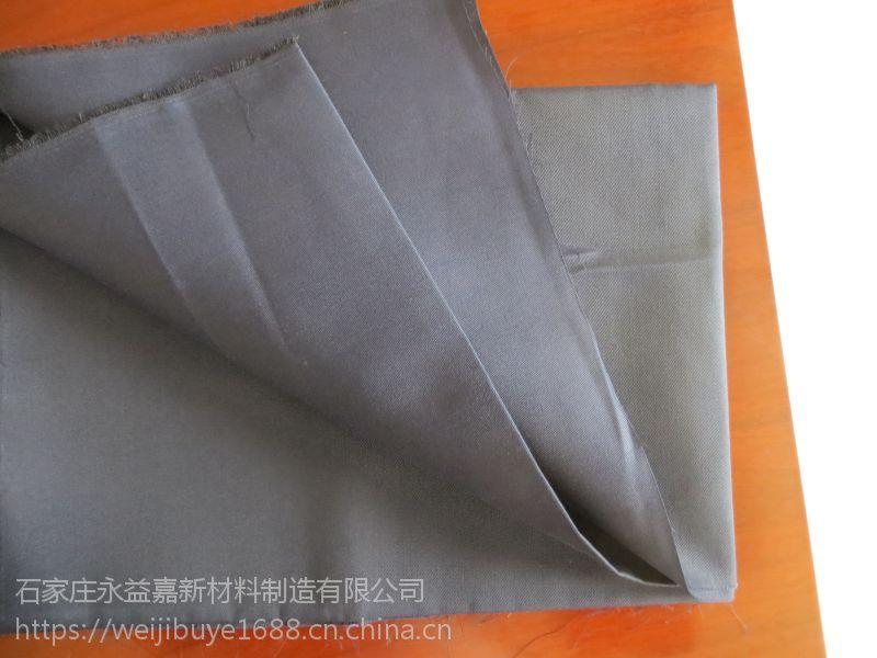 供应涤棉面料服装加工定织(有自己的工厂)