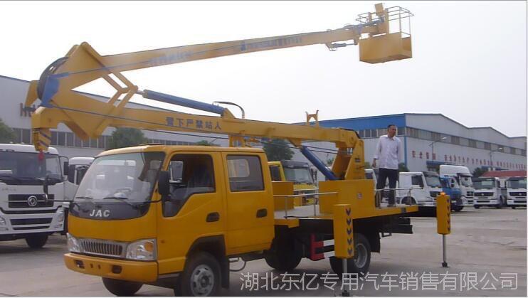 江淮帅铃14米16米高空作业车 路灯检修车 湖北随州高空作业车程力