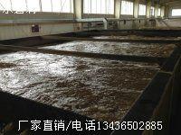 http://himg.china.cn/0/5_541_1517262_200_150.jpg
